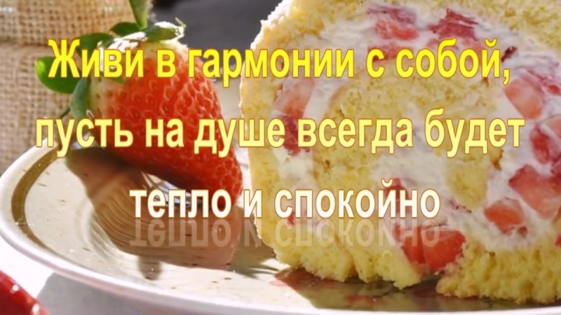 Pozdravlenie_s_Dnem_rozhdeniya_siny_ot_mami