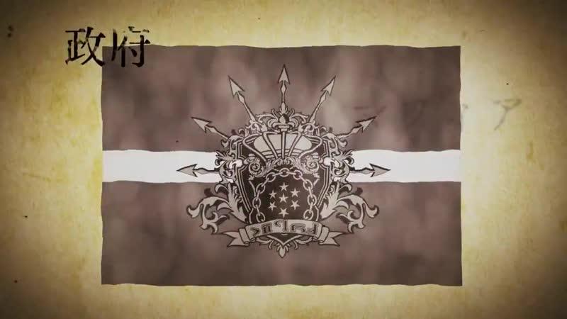 かつて妖精は兵器だったー オリジナルTVアニメFairy gone フェアリーゴーンが2019年4月より放送開始決定ティザーPVも公開 これは無秩序な戦後に抗いそれ