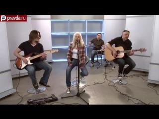Колдстрим — я улетаю (live акустика)