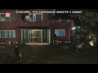 Boarding house no 24  пансионат  24 - 5 ...рус. саб) (720p)_trim.mp4