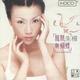 Zhu Hua - Beauties Lead Star-Crossed Lives