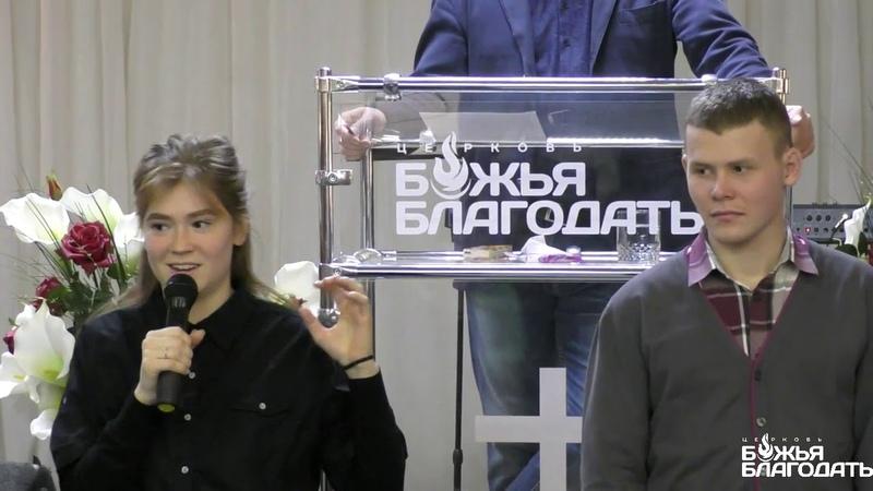 Ившин Алексей (16.12.2018)