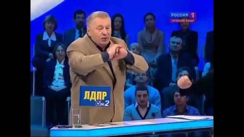 Vidmo_org_ZHirinovskijj_Vladimir_Volfovich_o_partii_Edinaya_Rossiya_480.mp4