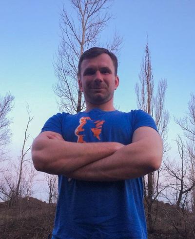 Артём Чичкан