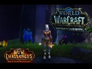 World of Warcraft Ironman Challenge Hardcore Mode Enhancement Shaman Draenei (RU) #3 20-24 lvl