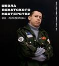 Фотоальбом Сергея Шишова