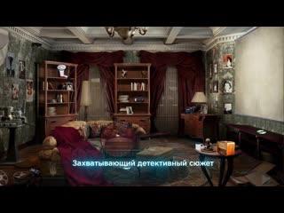 """Официальный трейлер """"Цена Свободы 2: Поиск Ответов"""""""