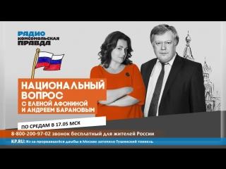 Радио Комсомольская Правда - прямой эфир