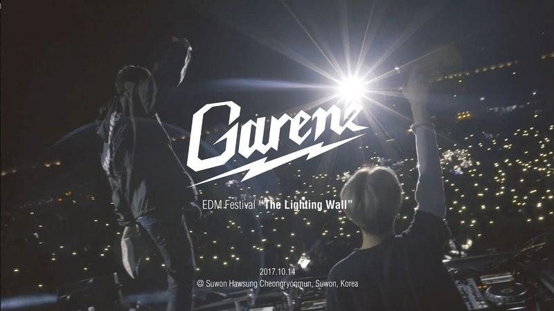Garenz - The Lighting Wall Festival Live Clip