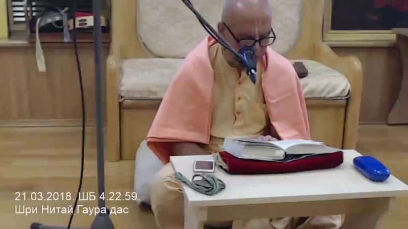 21 03 2018 БГ 5 5 Ванинатха Васу дас