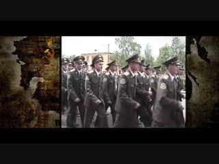 Кировское Военно-Авиационное Техническое Училище (КВАТУ) _ 1979 - 2008