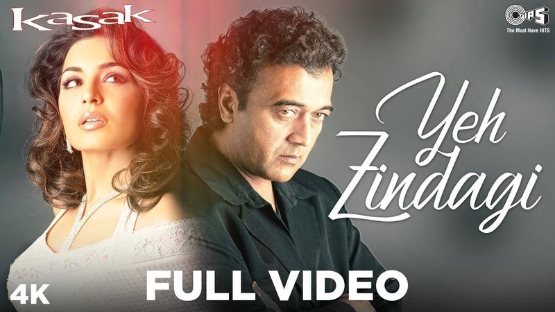 Yeh Zindagi Full Video Kasak Sunidhi Chauhan Lucky Ali Meera Romantic Hits