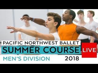 Men's Division Ballet Class - PNB Summer Course 2018