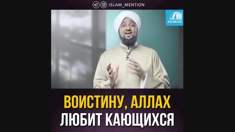 Мухаммад Ас-Сакаф.mp4
