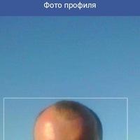 Игорь Ал
