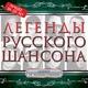 Геннадий Жаров и группа Амнистия II - Ушаночка
