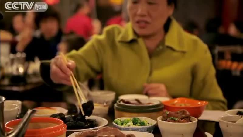 Китай на кончике языка 1-05-Секреты китайской кухни