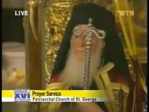 Варфоломей литургически поминает папу римского первым