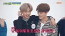 [Weekly Idol EP.410] 의욕 가득! NCT 127 초성 노래 신은 누구?!