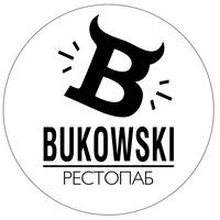 Логотип Рестопаб BUKOWSKI