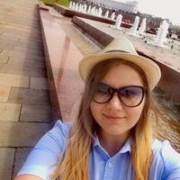 Катерина Стаканова
