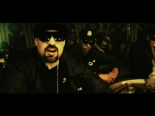 Cypress hill feat alaa fifty feat sadat band of gypsies