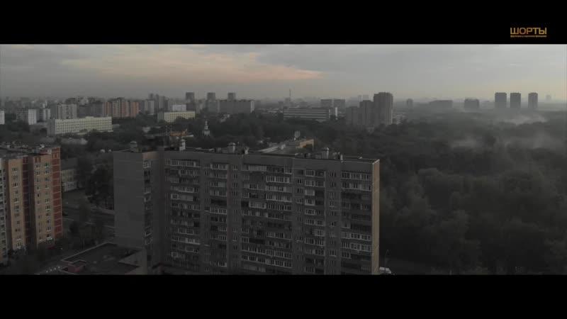 Сколько можно. короткометражный фильм (2018) Алексей Тихонюк, Михаил Шишков