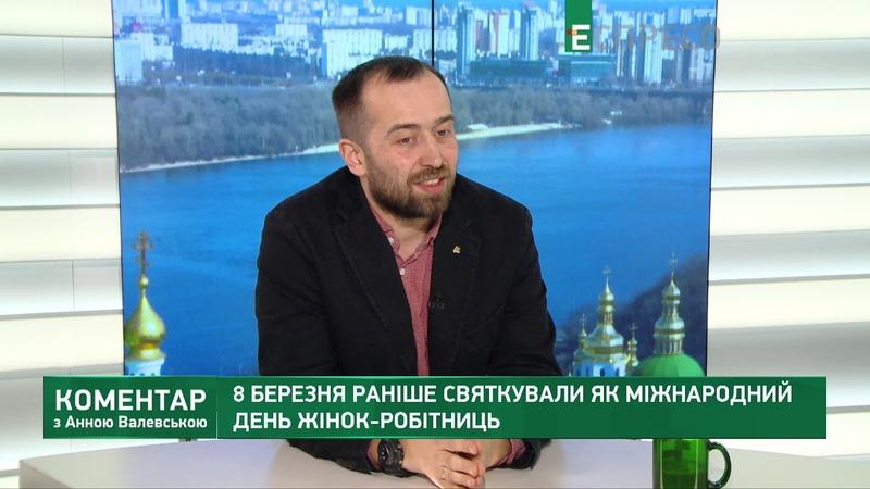 Кишкар Тренд Зеленського буде низхідним, його електорат – емоційний