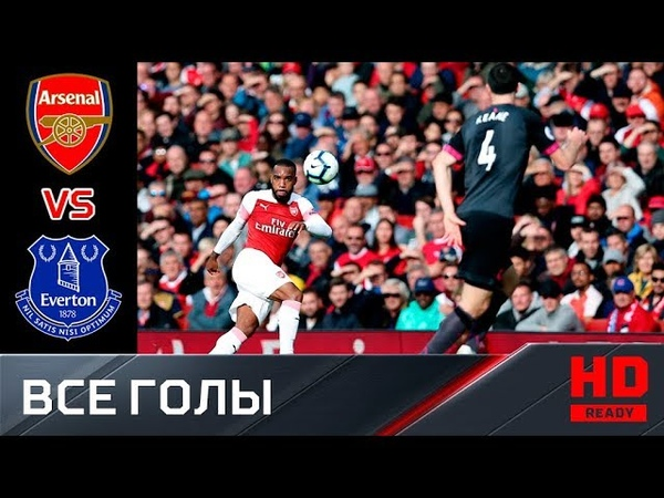23 09 2018 Арсенал Эвертон 2 0 Голы обзор матча Чемпионата Англии