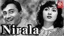 Nirala (1950)    Full Classic Hindi Movie    Dev Anand Madhubala.