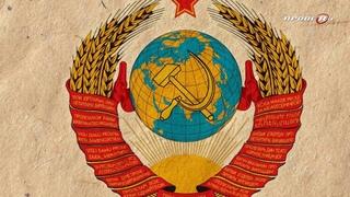 Симпсоны предсказали СССР 2 0, Трампа и плоскую Землю!