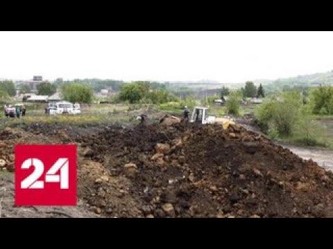 Дым из-под земли: закрытая шахта в Киселевске напомнила о себе самовозгоранием - Россия 24