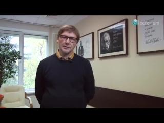 Нейробиолог Константин Анохин мир как мозг и разум