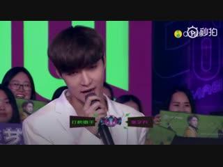 181021 exo lay yixing yo! bang