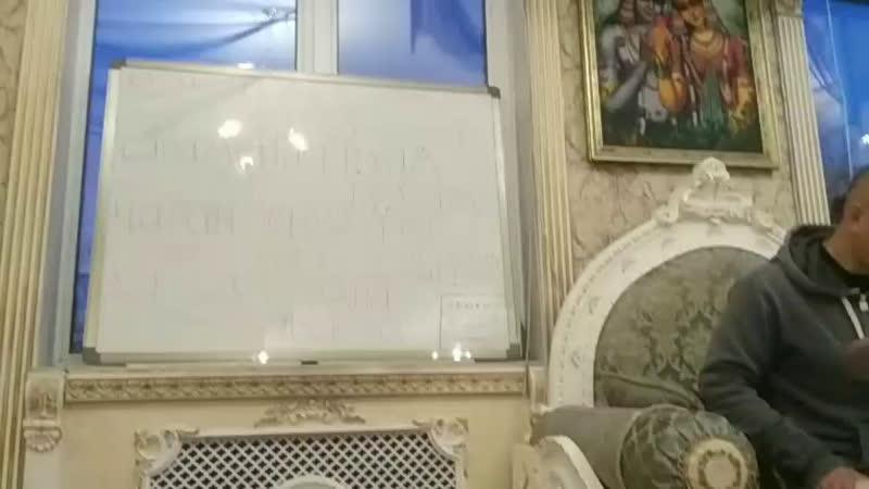 Дашаватара прабу Омск Шб 4 29 30