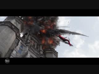 Человек-Паук: вдали от дома (новый тизер-трейлер, 2019)