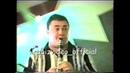 Hovhannes Vardnyan Jirayr Melkonyan Samvel Yorxanjyan