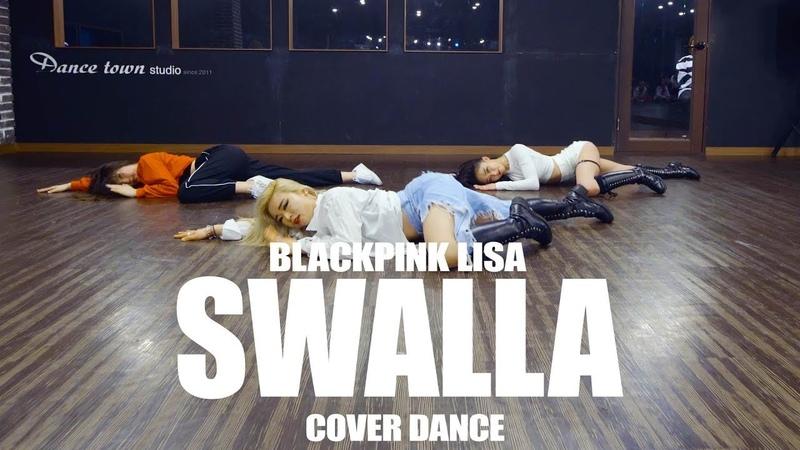 회원영상 BLACKPINK Lisa Swalla cover dance 경주댄스학원 댄스타운학원