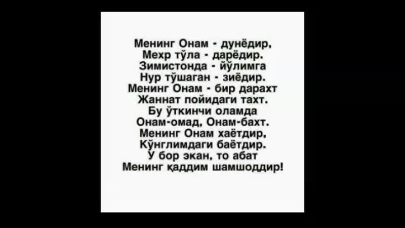 Elyor To'ychiyev -onamni ko'rgani