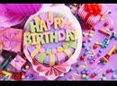 Кристинка, с днем рождения тебя 👑.mp4