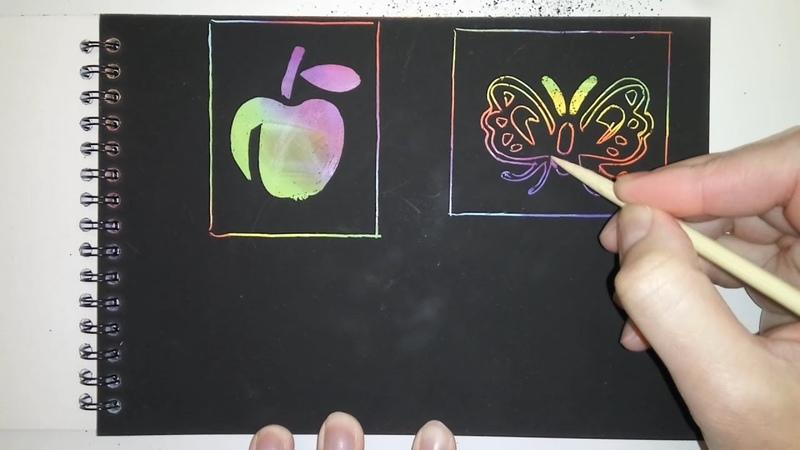 СКРЕТЧИНГ (scratching): царапание деревянной палочкой по волшебной радужной бумаге с черным слоем