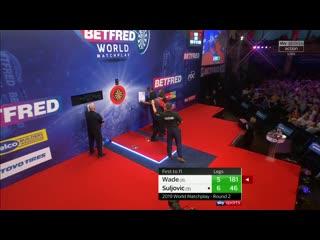 James Wade vs Mensur Suljović (PDC World Matchplay 2019 / Round 2)