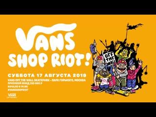 Vans shop riot 2019