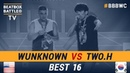 Two.H vs Wunknown - Best 16 - 5th Beatbox Battle World Championship