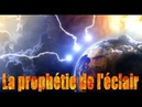 La prophétie de l'éclair