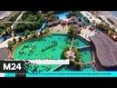 Уголовное дело возбудили после гибели москвички в турецком аквапарке - Москва 24