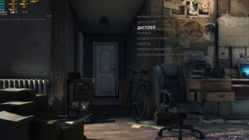 AMD FX-8350 GeForce GTX 1080 Full HD Rise of the Tomb Raider High settings