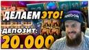 400 купонов на фриспины в онлайн казино Вегас Автоматы Розыгрыш сейчас Не казино вулкан