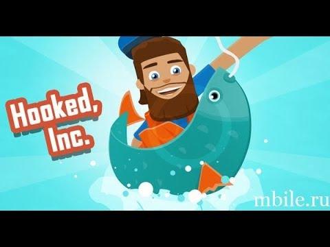 Взломанный Hooked Inc: Fisher Tycoon на много денег (Видео обзор)