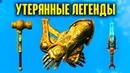Skyrim - ЛЕГЕНДАРНЫЕ АРТЕФАКТЫ МОРРОВИНДА Призрачный страж и Разделитель Клуб Творчества